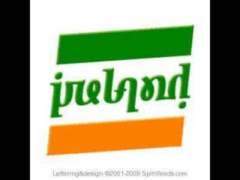 'Ireland' Ambigram by SpinWords.com