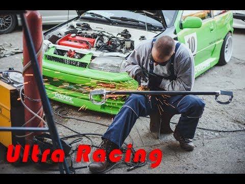 Ultra Racing front strut bar - Suzuki Swift gti