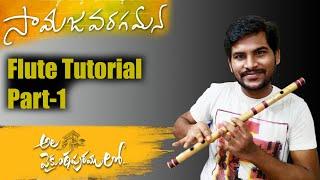 Samajavaragamana   Flute Tutorial Part - 1  Ala Vaikuntha Purram Lo