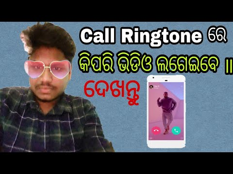 How to Set Video Ringtone on Incoming  Calls