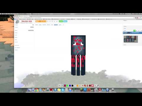 Minecraft: How To Make Your Own Custon Texture Pack (Mac)
