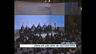 صفقات أسلحة أبرمت على هامش مؤتمر الأمن والسلام
