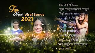 New Nepali Romantic Songs 2021#Asmita_Adhikari#Milan_Amatya
