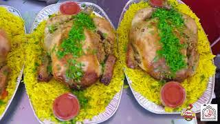 إعلان مطعم حرم الوالي