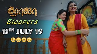 Roja | Behind The Scenes | 15th July