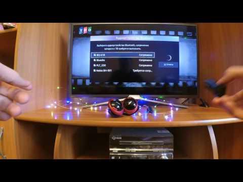 bluetooth headset on samsung smart tv