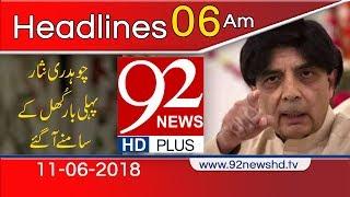 News Headlines   6:00 AM   11 June 2018   92NewsHD