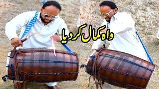 Waseem Talagangi Dhol Master | Wah Kamal Kardea | Best Dhol Beats 2019