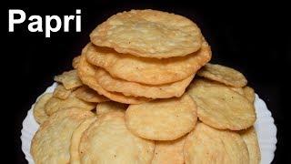 Homemade Papri Recipe How To Make Papri For Chaats Papdi Ramadan Special Recipe