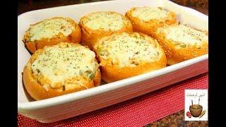 أسرع وألذ وجبة غداء او عشاء في10 دقائق /قوارب الدجاج مع الخضار والجبن رووعة