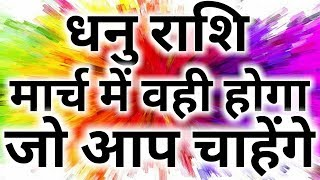 Horoscope 2019| Sagittarius 2019 yearly horoscope in urdu