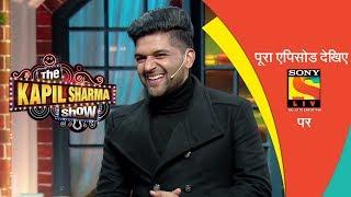 दी कपिल शर्मा शो | एपिसोड 7 | हंसी की शाम सनी लियोनी और इमरान हाशमी के साथ | सीज़न 2 |19 जनवरी, 2019