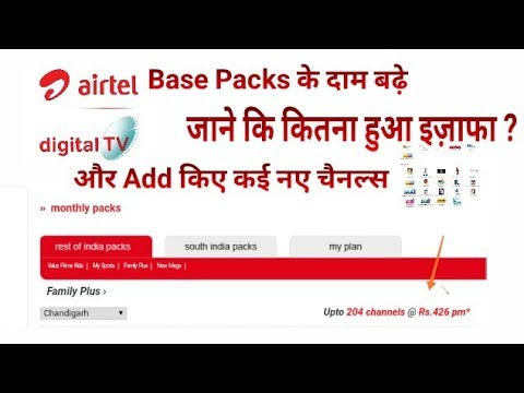 Airtel Digital TV Increased Prices of Base Packs. (Watch Full Video)