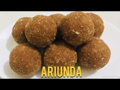 Ari unda recipe in Malayalam/ Ariyunda recipe / Ariyunda kerala style