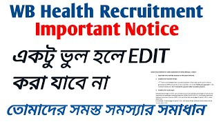 Download Wb Health recruitment important notice    payment    percentage    full marks    edit option Video