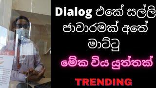 Dialog telecommunication vas services-no1 service provider