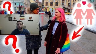 Манурин смотрит: Сколько стоит шмот? Трудности ЛГБТ в России?! Дорогая одежда 2019!
