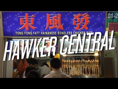 Hawker Central
