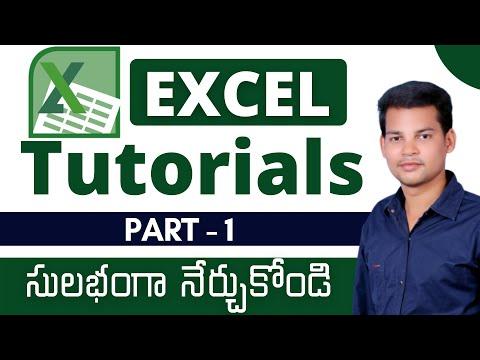 Ms Excel 2007 Tutorials in Telugu Part - 01 తెలుగులో || Excel  Basics || LEARN COMPUTER IN TELUGU