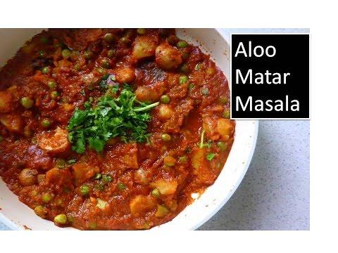 Potato green peas masala | side dish for chapati , parotta & naan  |Deeps Tamilkitchen