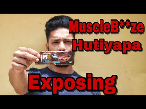 Exposing Indian Protein Bar - 10 Rs Mai 100gm Protein