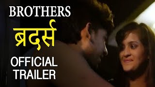 Download Brothers (ब्रदर्स) Official Trailer - Gunah गुनाह - Web Series 2018 - Episode 3 - FWF Originals Video