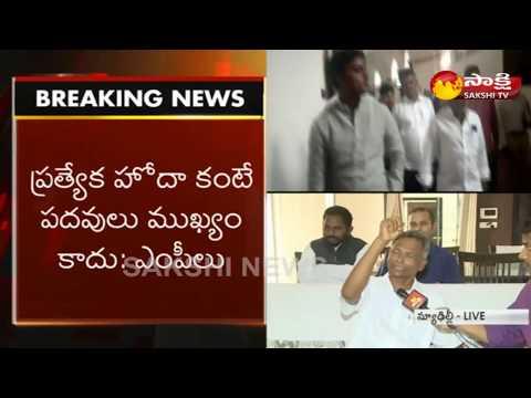 YSRCP MP Vara Prasad Rao Face to Face | ప్రత్యేక హోదా కంటే పదవులు ముఖ్యం కాదు.. - Watch Exclusive