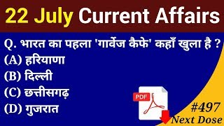 Next Dose #497 | 22 July 2019 Current Affairs | Daily Current Affairs | Current Affairs In Hindi