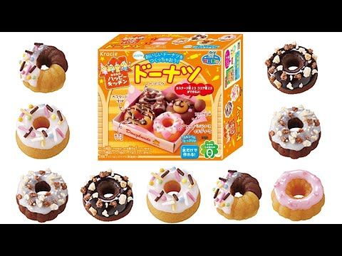 Japanese Candy Kit - Popin Cookin Doughnuts - Sweet Fix