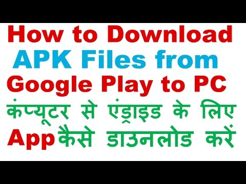 How to Download APK Files From Google Play to PC For FREE (Download APK Files)