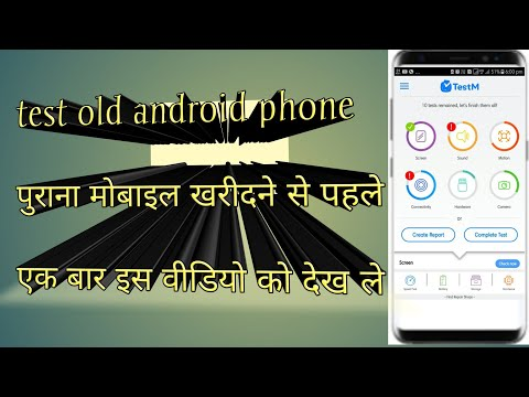 mobile checke | Smartphone Condition Check & Quality Report