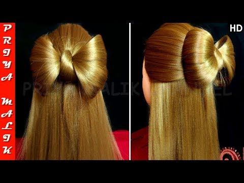 Cute Hair Bow Hairstyle - Easy Hair Tutorial | Priya Malik