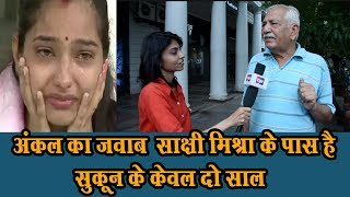 Best Reply To Sakshi Mishra | TNN WORLD