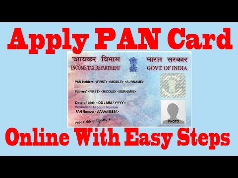 How To Apply PAN Card Online In India From Home