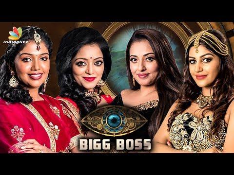 Bigg Boss Tamil Season 2 Launch Yaashika Aanand Mumtaz