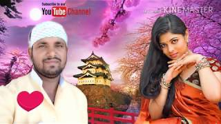 Se Prothom Prem Amar Nilanjana Adhunik Bangla song present by DON5 TV