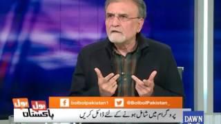 Bol Bol Pakistan - January 10, 2017