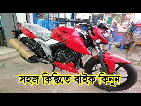 TVS Apache RTR 160 4V Review And Price in Bangladesh