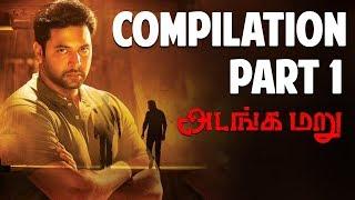Download Adanga Maru   Tamil Movie   Compilation Part 1   Jayam Ravi   Raashi Khanna   UIE Movies Video