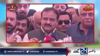 Anday Aur Murghion Ki Kahani Usman Buzdar Ki Zubani | Q K Jamhuriyat Hai | 24 News HD