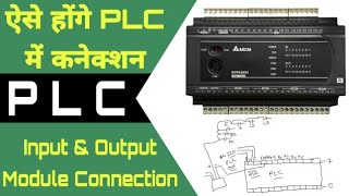 PLC TRAINING -DELTA WIRING- INPUT/OUTPUT/ PNP/ NPN / SOURCE