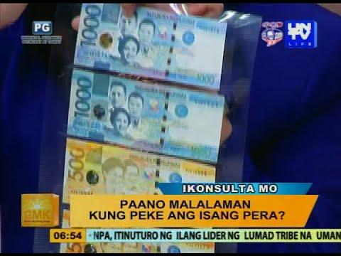 Good Morning Kuya: How to spot fake peso bill?