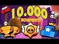 10K DE TROFÉUS NOVAMENTE EM BATALHAS ÉPICAS NO COMBATE!! BRAWL STARS