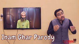 Aamir Liaquat Inam Ghar Parody (2015)   The Idiotz
