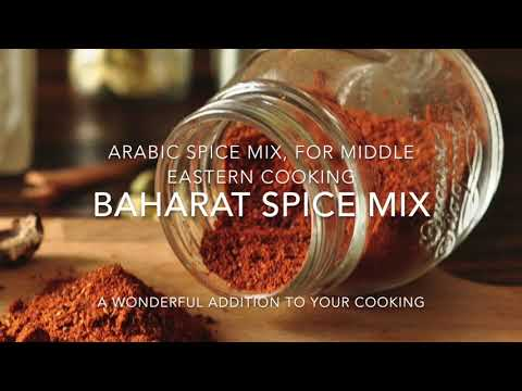 Baharat Spice Mix - For Delicious Middle Eastern Cooking | RecipesAreSimple