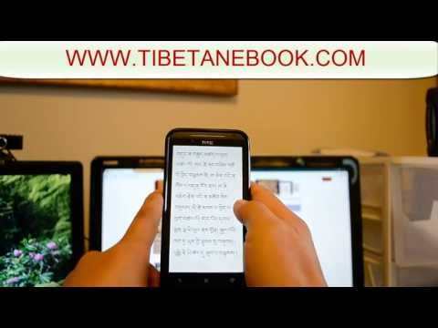 How to read Tibetan eBooks using Google Play Books new  features