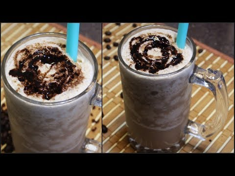How To Make Iced Cappuccino - Iced Coffee Recipe -Ice Capp Recipe by Cook with Madeeha