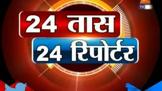 24 Taas 24 Repoter 25th July 2016