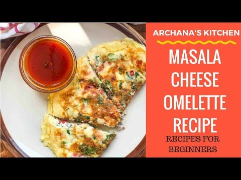Cheese Masala Omelette - Continental Breakfast Recipes By Archana's Kitchen