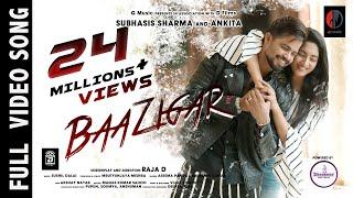 Baazigar | Subhasis Sharma | Ankita | Asima Panda | Abinash | Raja D | Official Video  | G Music.